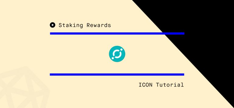 ICON Staking Guide Via ICONex Web Wallet