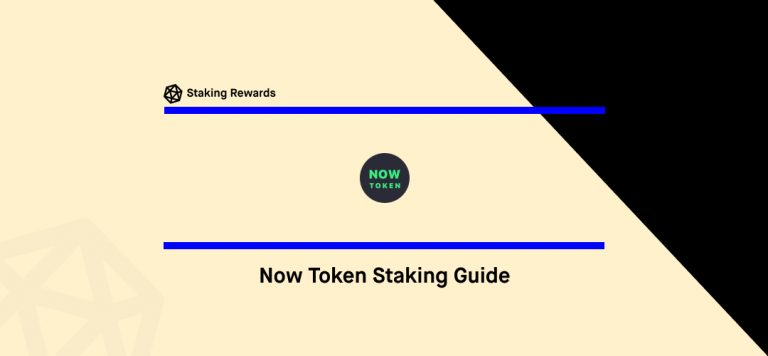 NOW Token Staking Guide